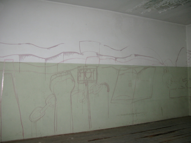 Júlio de Matos Hospital - Pavilhão 28 - sketch for mural