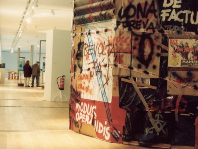 Galeria do Palácio, 2001