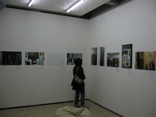 installation view - storage of Plumba Gallery